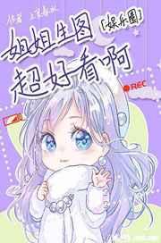 重(zhong)生(sheng)後成(cheng)了(liao)權(quan)臣掌中珠
